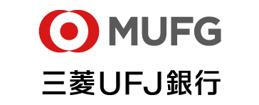MUFG 三菱UFJ銀行